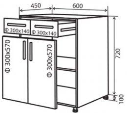 Модуль №26 ш 600-820 (2+2) низ кухни «Максима New»