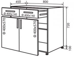 Модуль №27 ш 800-820 (2+2) низ кухни «Максима New»