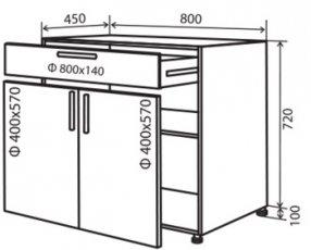Модуль №31 ш 800-820 (2+1) низ кухни «Максима New»