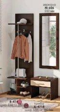 Прихожая Софт (ВТ-3907) Комфорт Мебель