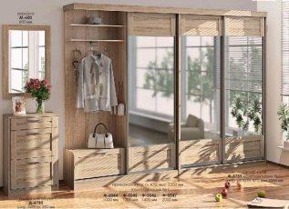 Прихожая Престиж (ВТ-4005-4008) Комфорт Мебель