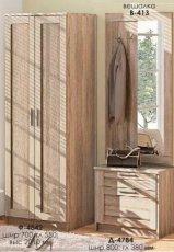 Прихожая Престиж (ВТ-4010) Комфорт Мебель