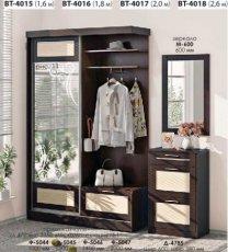 Прихожая Престиж (ВТ-4015-4018) Комфорт Мебель