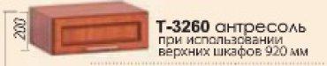 Верх Т-3260 кухня Премиум