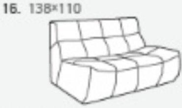 Модуль 16 к диван у Бостон