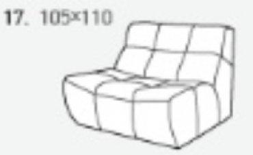 Модуль 17 к кожаному дивану Бостон