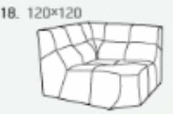 Модуль 18 к дивану Бостон