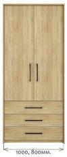 Шкаф 2 двери 3 ящика Гринвич