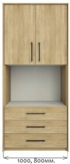 Шкаф 2 двери 3 ящика +ниша под ТВ Гринвич
