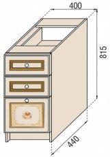 Модуль Н 40Ш низ кухня Парма