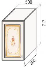 Модуль В 50 верх кухня Парма