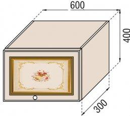 Модуль 60 окап верх кухня Парма