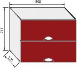 Модуль В 80Б верх кухня Адель Люкс