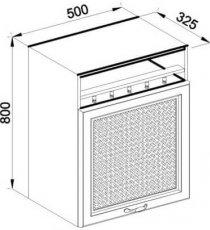 Модуль В 50 верх кухня Роксана