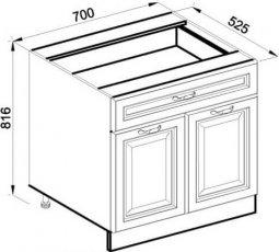 Модуль Н 70 2Д низ кухня Роксана