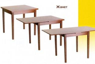 Стол Жанет 1100(1470/1840)*700