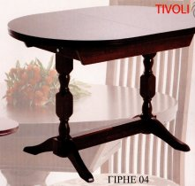 Стол Tivoli Гирне 04