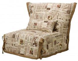 Кресло-кровать СМС Новелти, спальное место 80 см