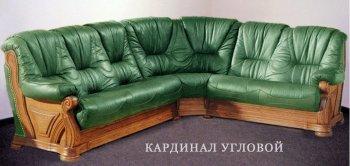 Кожаный угловой диван Кардинал 1+угол+3
