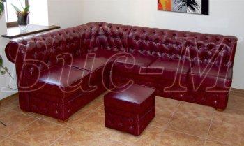 Модульный диван Вена