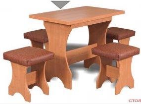 Стол раскладной + 4 табурета мягкие