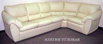Кожаный угловой диван Элегия 2,5+угол+2,5