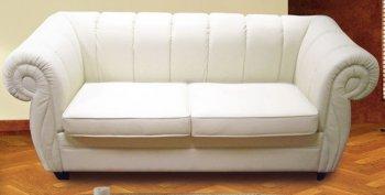 Кожаный диван Валерия 3