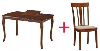 Комплект Стол Louis + 4 стул а Goran 337