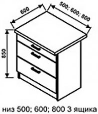 Низ 500 3 ящика для кухни Техно