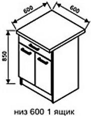 Низ 600 1 ящик для кухни Техно