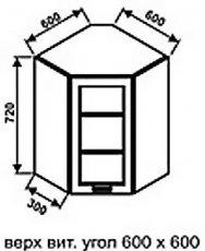 Верх угол 600х600 витрина для кухни Нова