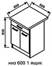 Низ 600 1 ящик для кухни Нова