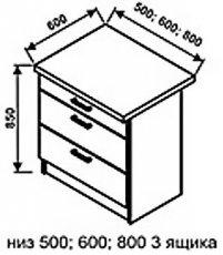 Низ 800 3 ящика для кухни Нова