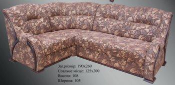 Угловой диван Фантазия