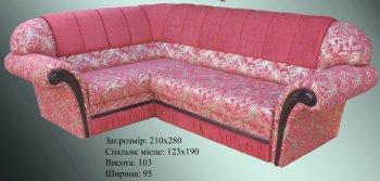 Кожаный угловой диван Шарм