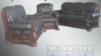 Кожаное кресло Шрек