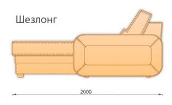 Модуль кожаного дивана Нью-Йорк Шезлонг (Ш)