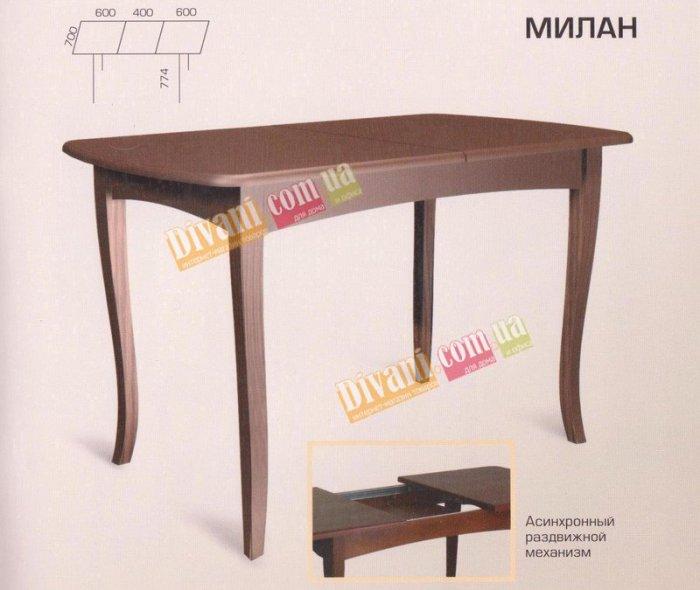 Стол раскладной Милан МДФ-шпон 120(160)х70