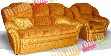 Кожаный диван Мишель С