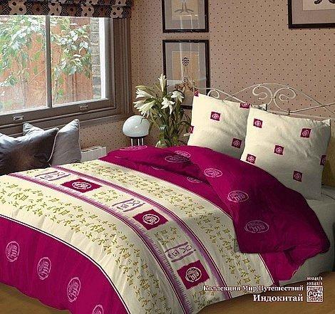 Семейный комплект постельного белья Восток