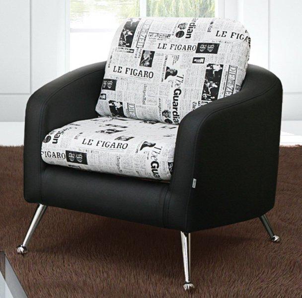 Кресло Ромира Макс