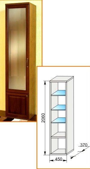Пенал витрина 450/2Д Модена