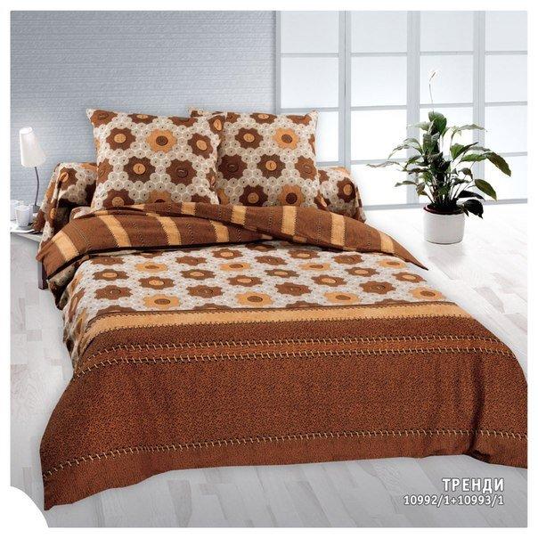 Двухспальный комплект постельного белья Тренди