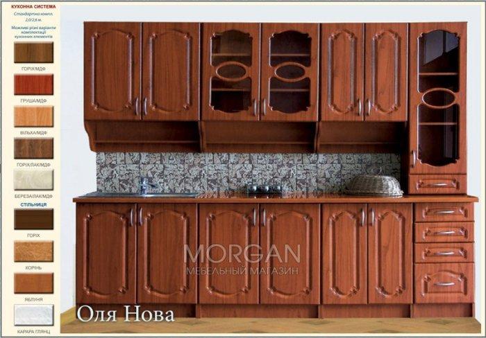 Модульная кухня Оля Нова 2,0 метра