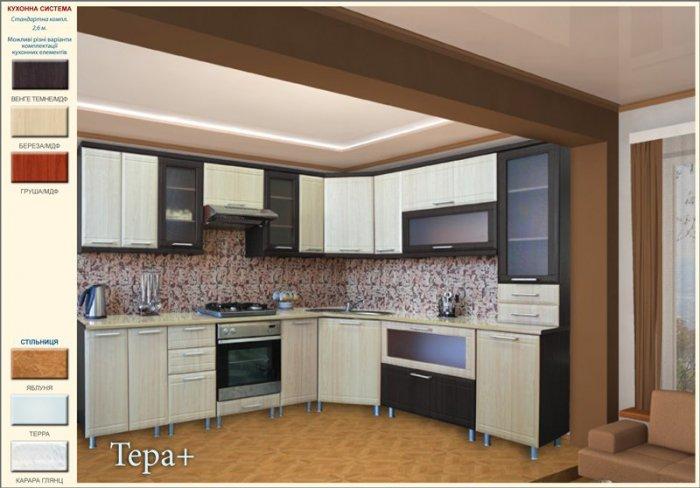 Модульная кухня Тера 2,0 метра