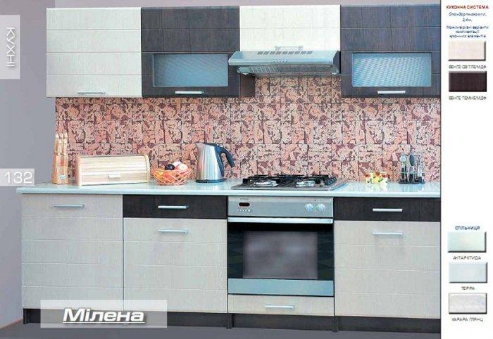 Модульная кухня Милена 2,4 метра