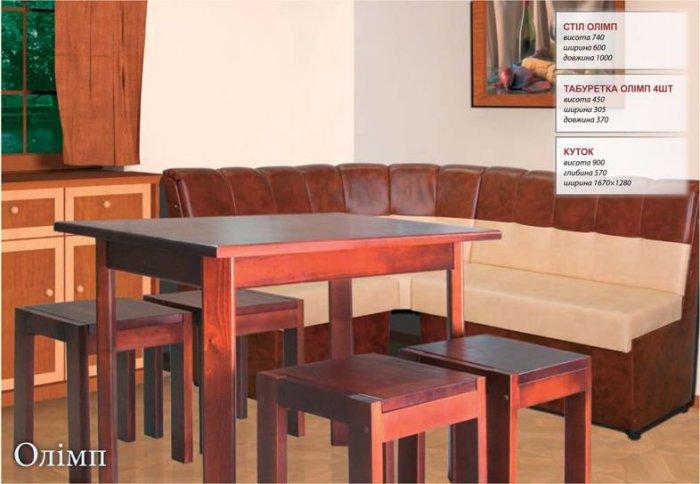 Стол кухонный «Олимп» + 2 табуретки