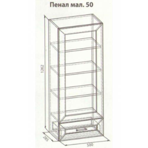 45 верх кухня Анна