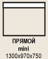 Модуль дивана Davidos Притти ПРЯМОЙ mini