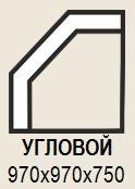 Модуль дивана Davidos Притти Угловой сегмент
